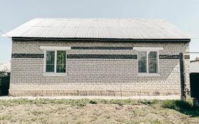 3-комнатный дом, 82 м², 13 сот., Бiрлiк 7 за 10.5 млн 〒 в Усть-Каменогорске