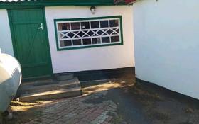 4-комнатный дом, 100 м², 20 сот., Кунанбая кажы 24 — Аубакирова за 12 млн 〒 в Каркаралинске