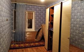 2 комнаты, 50 м², 28-й мкр 34 за 35 000 〒 в Актау, 28-й мкр