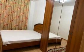 3-комнатная квартира, 85 м², 1/4 этаж помесячно, Генерала Арыстанбекова за 120 000 〒 в Костанае