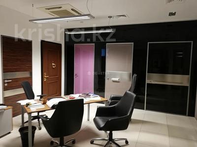 Офис площадью 662 м², проспект Достык — Кажымукана за 590 млн 〒 в Алматы, Медеуский р-н — фото 10