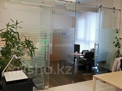 Офис площадью 662 м², проспект Достык — Кажымукана за 590 млн 〒 в Алматы, Медеуский р-н — фото 11