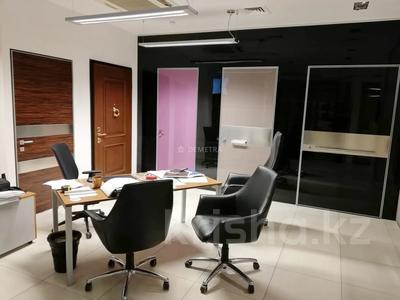 Офис площадью 662 м², проспект Достык — Кажымукана за 590 млн 〒 в Алматы, Медеуский р-н — фото 3