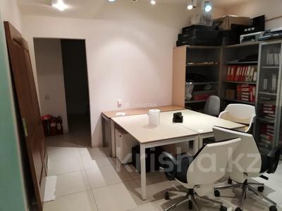 Офис площадью 662 м², проспект Достык — Кажымукана за 590 млн 〒 в Алматы, Медеуский р-н — фото 4