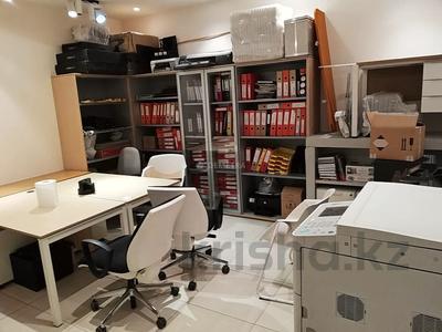 Офис площадью 662 м², проспект Достык — Кажымукана за 590 млн 〒 в Алматы, Медеуский р-н — фото 8
