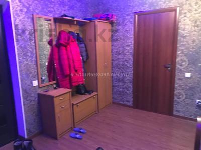 3-комнатная квартира, 112 м², 5/5 этаж, мкр Думан-2 за 30.5 млн 〒 в Алматы, Медеуский р-н — фото 23