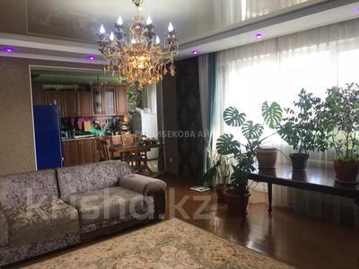 3-комнатная квартира, 112 м², 5/5 этаж, мкр Думан-2 за 30.5 млн 〒 в Алматы, Медеуский р-н — фото 26