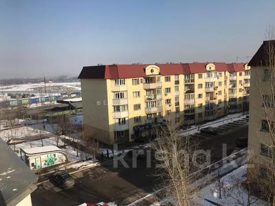 3-комнатная квартира, 112 м², 5/5 этаж, мкр Думан-2 за 30.5 млн 〒 в Алматы, Медеуский р-н — фото 28