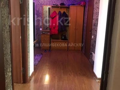 3-комнатная квартира, 112 м², 5/5 этаж, мкр Думан-2 за 30.5 млн 〒 в Алматы, Медеуский р-н — фото 37