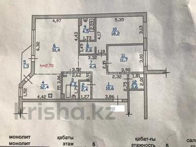 3-комнатная квартира, 112 м², 5/5 этаж, мкр Думан-2 за 30.5 млн 〒 в Алматы, Медеуский р-н — фото 52