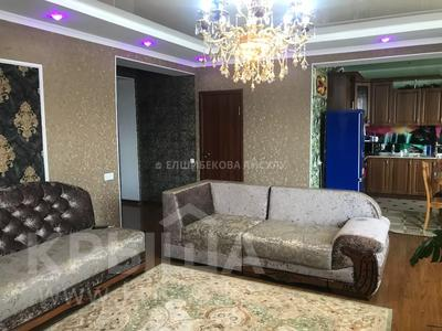 3-комнатная квартира, 112 м², 5/5 этаж, мкр Думан-2 за 30.5 млн 〒 в Алматы, Медеуский р-н — фото 6