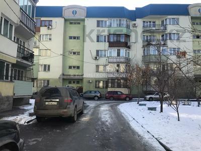 3-комнатная квартира, 112 м², 5/5 этаж, мкр Думан-2 за 30.5 млн 〒 в Алматы, Медеуский р-н — фото 59