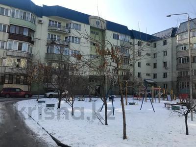3-комнатная квартира, 112 м², 5/5 этаж, мкр Думан-2 за 30.5 млн 〒 в Алматы, Медеуский р-н — фото 60