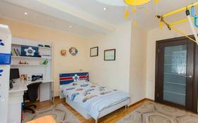 3-комнатная квартира, 110 м², 4/5 этаж, проспект Назарбаева — Сатпаева за 50.5 млн 〒 в Алматы, Медеуский р-н