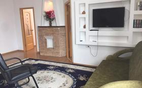 3-комнатная квартира, 66 м², 2/5 этаж посуточно, 15-й мкр за 10 000 〒 в Актау, 15-й мкр