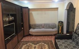 1-комнатная квартира, 36 м², 1/4 этаж помесячно, улица Муткенова 48 за 43 000 〒 в Павлодаре