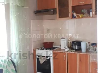 3-комнатная квартира, 60 м², 1/5 этаж, Кривогуза 55 — Крылова за 12 млн 〒 в Караганде, Казыбек би р-н