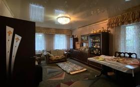 6-комнатный дом, 87 м², 5 сот., Щорса 36 за 19.2 млн 〒 в Талдыкоргане