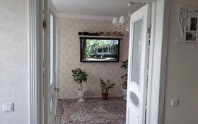4-комнатная квартира, 60 м², 5/5 этаж, Авангард-3 за 15 млн 〒 в Атырау, Авангард-3