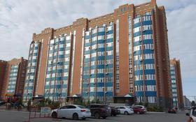4-комнатная квартира, 151 м², 1/9 этаж, Сактагана Баишева 7а за 45 млн 〒 в Актобе
