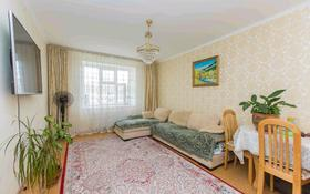 2-комнатная квартира, 59.5 м², 5/9 этаж, Кенена Азербаева 10 за 20.5 млн 〒 в Нур-Султане (Астана)