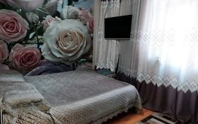 2-комнатная квартира, 52 м², 11/15 этаж, Кордай 9 блок — Айнаколь за 20.5 млн 〒 в Нур-Султане (Астана), Алматы р-н