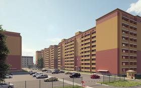 3-комнатная квартира, 80.08 м², Кайрбекова 358А за ~ 21.6 млн 〒 в Костанае