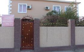 Офис площадью 200 м², Жилгородок, Песчаная 4А за 420 000 〒 в Атырау, Жилгородок