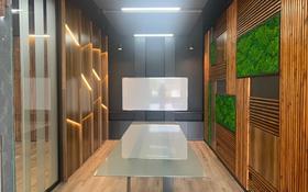 Офис площадью 24 м², Алихана Бокейханова 28 — проспект Улы Дала за 250 000 〒 в Нур-Султане (Астана), Есиль р-н