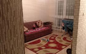 1-комнатная квартира, 32 м², 5/5 этаж, 14-й микрорайон 4 за 6.5 млн 〒 в Семее