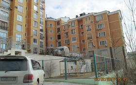 Парковочное место(паркинг) за 1.2 млн 〒 в Актау, 15-й мкр