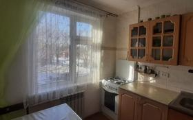 3-комнатная квартира, 48.1 м², 2/5 этаж, Исаева 83/1 за 11.6 млн 〒 в Уральске