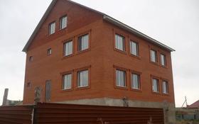 9-комнатный дом, 456.3 м², 10 сот., Кокше 16 за 48 млн 〒 в Бурабае