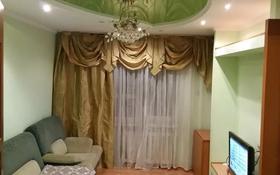 3-комнатная квартира, 60 м², 2/5 этаж посуточно, Махамбета Утемисова 119 — Азаттык за 10 000 〒 в Атырау