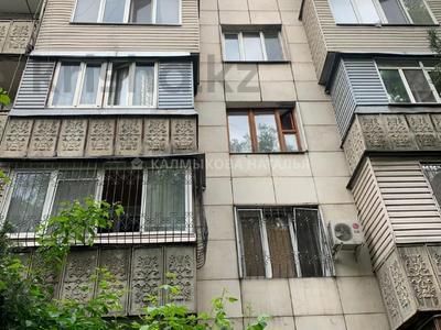 2-комнатная квартира, 50 м², 5/5 этаж, Карасай Батыра — Муканова за 23 млн 〒 в Алматы, Алмалинский р-н — фото 15