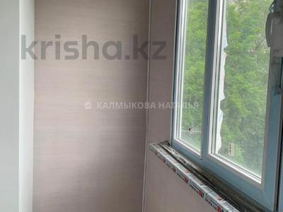 2-комнатная квартира, 50 м², 5/5 этаж, Карасай Батыра — Муканова за 23 млн 〒 в Алматы, Алмалинский р-н — фото 13