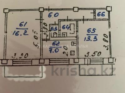 2-комнатная квартира, 50 м², 5/5 этаж, Карасай Батыра — Муканова за 23 млн 〒 в Алматы, Алмалинский р-н — фото 8