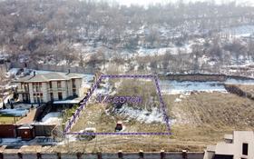 Участок 12 соток, мкр Горный Гигант 9 участок — 7-я улица за 115 млн 〒 в Алматы, Медеуский р-н