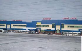 Бутик площадью 24 м², Рыскулова — Емцова за 2.5 млн 〒 в Алматы, Алатауский р-н