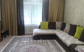 3-комнатная квартира, 70 м², 1/9 этаж, Узбекская за 20.5 млн 〒 в Семее