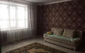 2-комнатная квартира, 50 м², 5/5 этаж, Вернадского 25 за 11.3 млн 〒 в Кокшетау