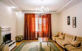 2-комнатная квартира, 100 м², 5/19 этаж посуточно, Кенесары 42 — Иманбаева за 12 000 〒 в Нур-Султане (Астана), р-н Байконур