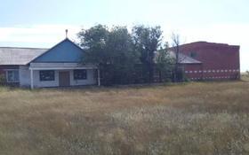 Детский лагерь за 2 млн 〒 в Павлодарской области