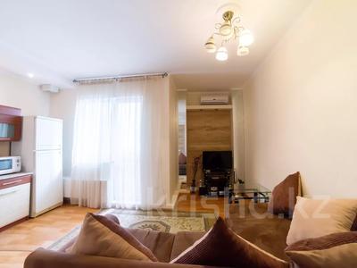 2-комнатная квартира, 70 м², 16/25 этаж посуточно, Каблукова 270 за 12 000 〒 в Алматы, Бостандыкский р-н — фото 4