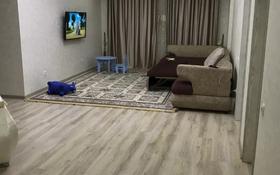 5-комнатная квартира, 174 м², 2/7 этаж, Нурсая 10 за 55 млн 〒 в Атырау