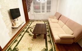 3-комнатная квартира, 70 м², 4/5 этаж, Мкр Шугыла 2 за 7.5 млн 〒 в