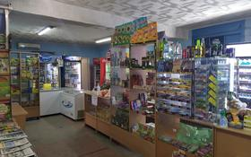 Магазин площадью 128 м², Ермекова за 31 млн 〒 в Караганде, Казыбек би р-н