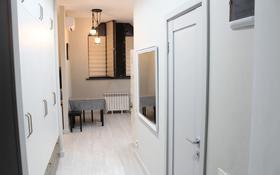 2-комнатная квартира, 42 м², 11/11 этаж, Барибаева 43/5 за 30 млн 〒 в Алматы, Медеуский р-н
