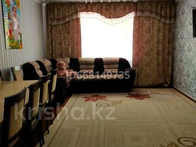3-комнатный дом, 110 м², 10 сот., Микрорайон Дорожник за 19.8 млн 〒 в