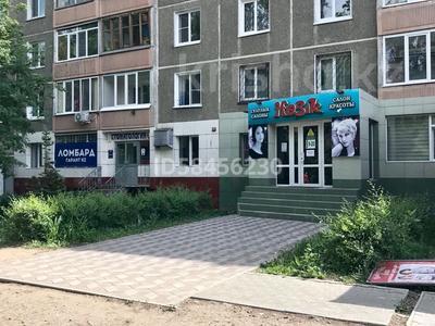 Магазин площадью 112 м², Утепова 13 за 65 млн 〒 в Усть-Каменогорске